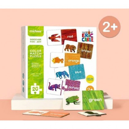 MIDEER X ERIC CARLE Color Match Puzzle